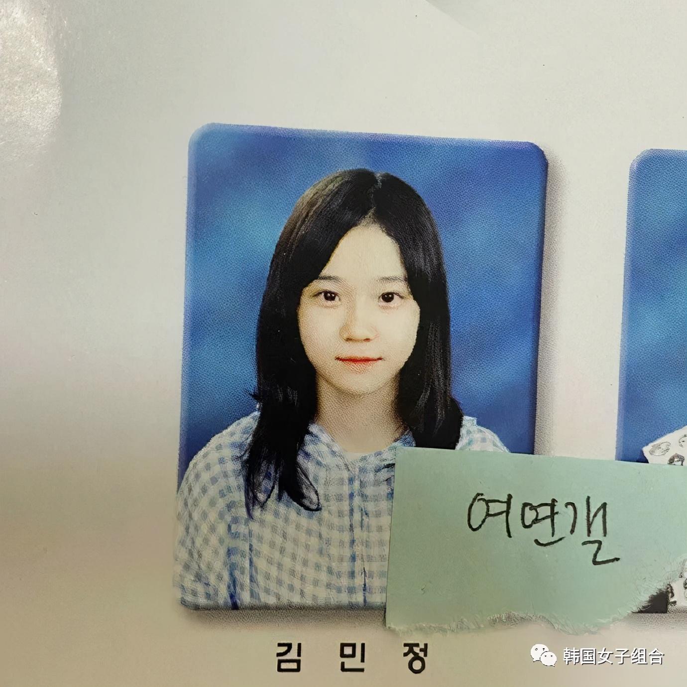 SM新女团成员学生照,AI形象公开,视频预告上线,被网友称赞
