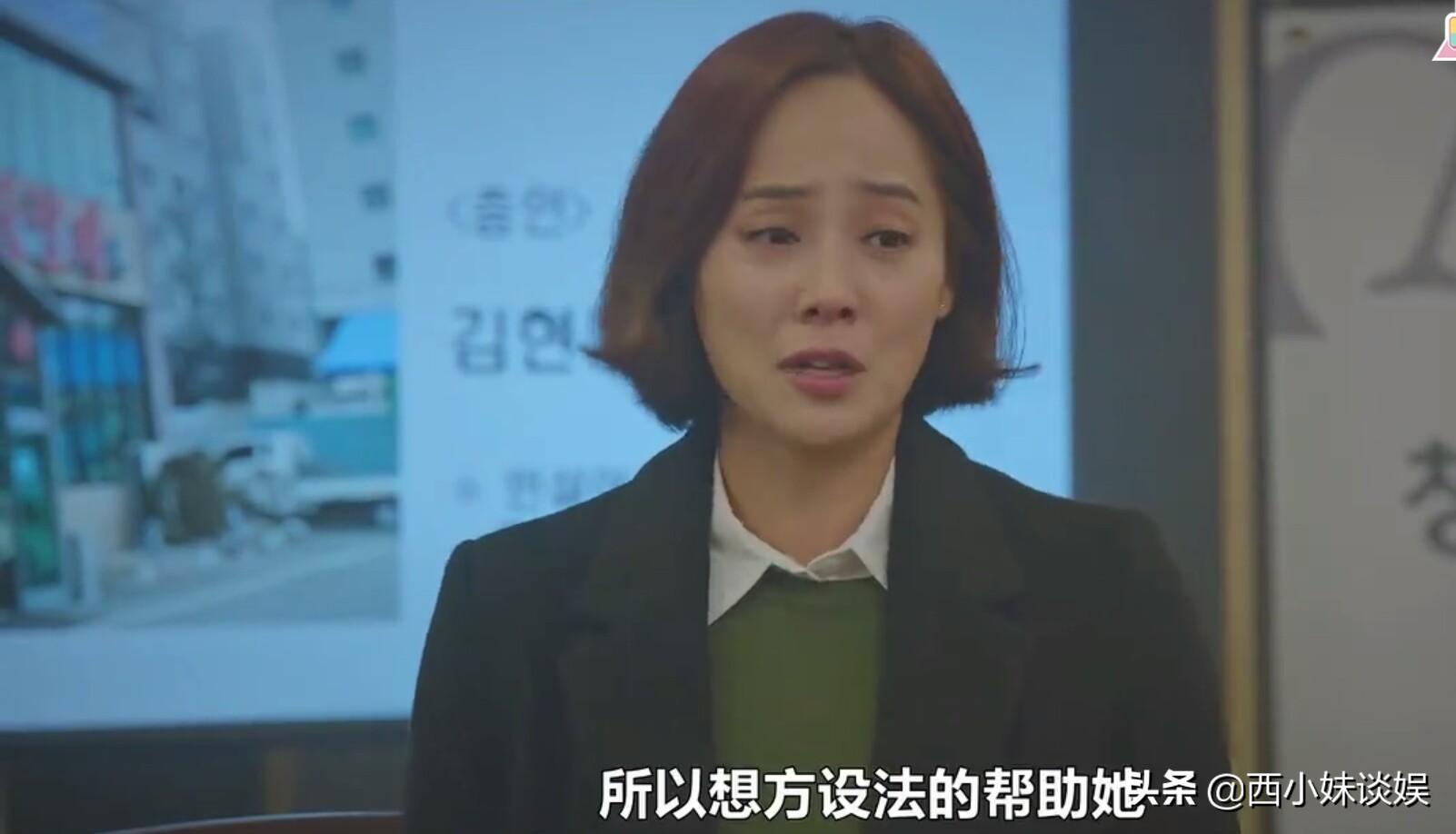 《顶楼》:秀莲都自顾不暇,忙复仇,为什么还主动跟允熙搭话?