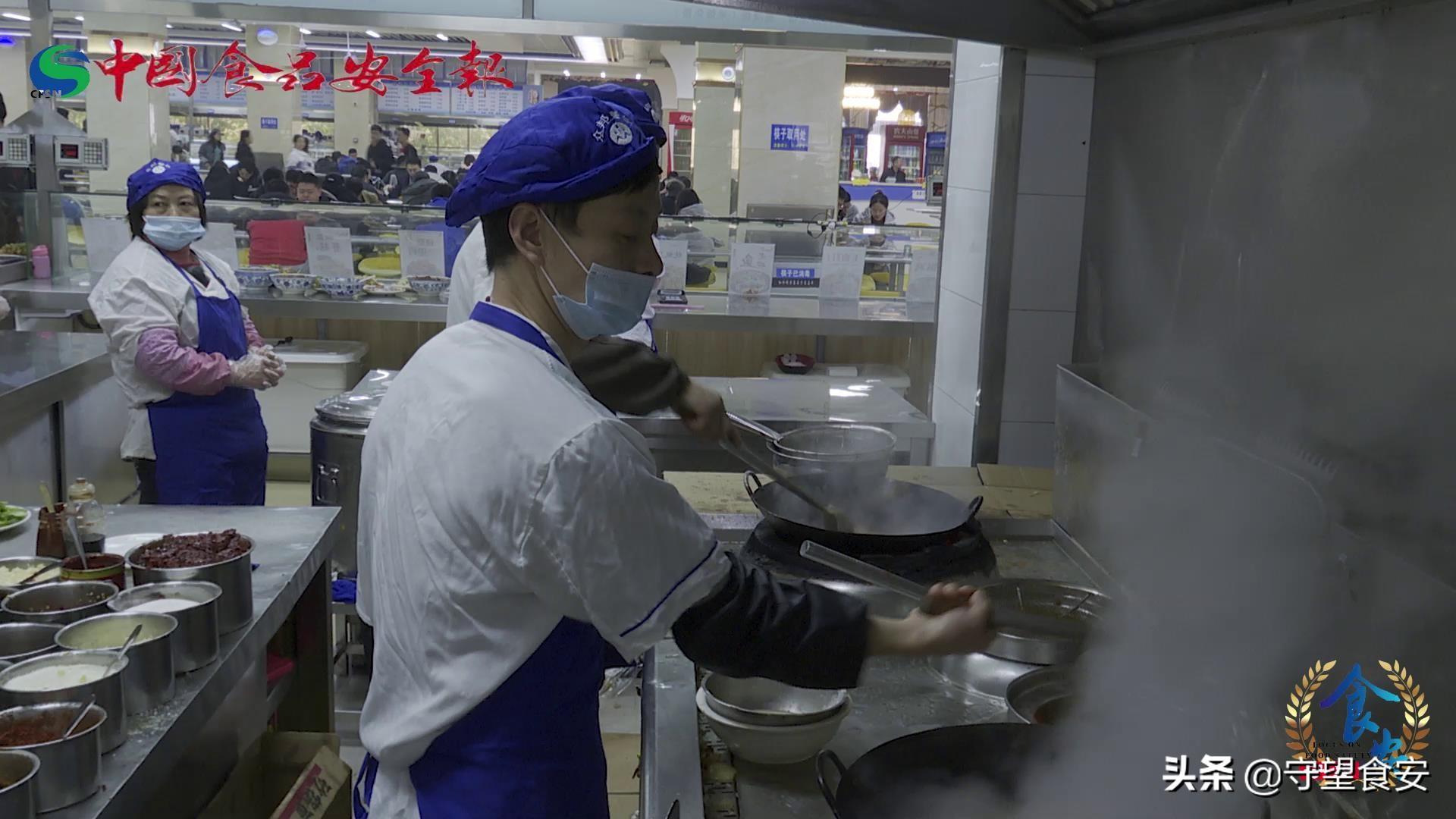 """原創丨西安郵電大學食育為先""""五心""""服務保食安"""