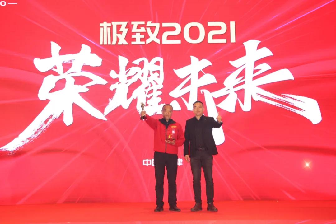 壕掷黄金,发放千万助力资金,盛昊的荣耀盛典,开启极致2021
