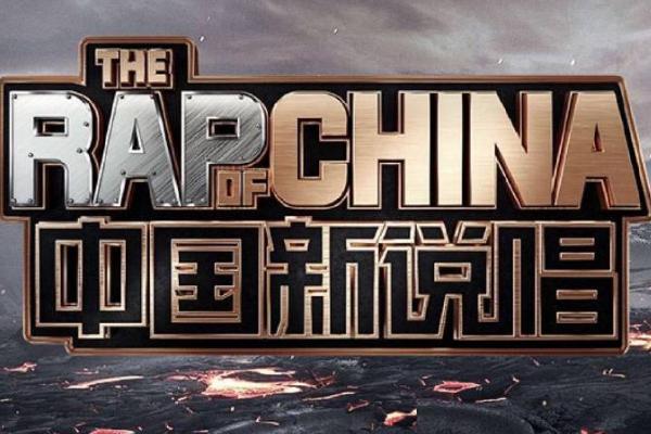 中国新说唱10进5,小白复活再次淘汰,李佳隆Gali冠军相?