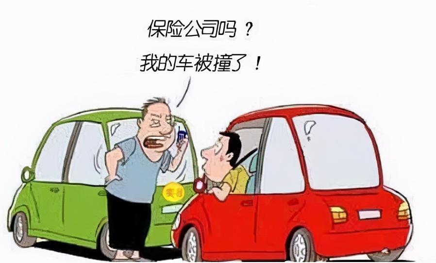车险理赔的流程是怎样的?车险理赔的材料有哪些?