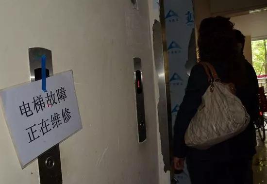 带您了解电梯安全责任保险,电梯困人一小时每人最低赔300元 第2张