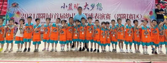 """""""小篮球·大梦想""""——邵阳首届·幼儿篮球表演赛(初赛)圆满落幕"""