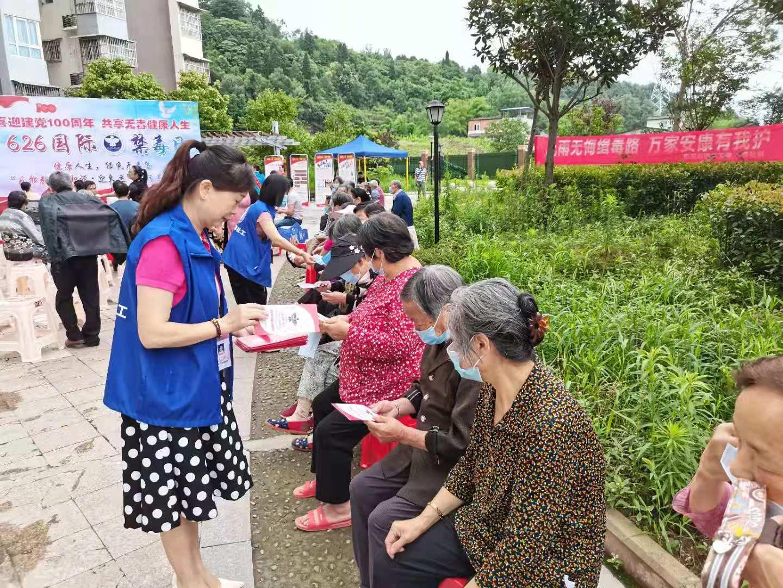 成都:简阳市东溪街道扎实开展2021年