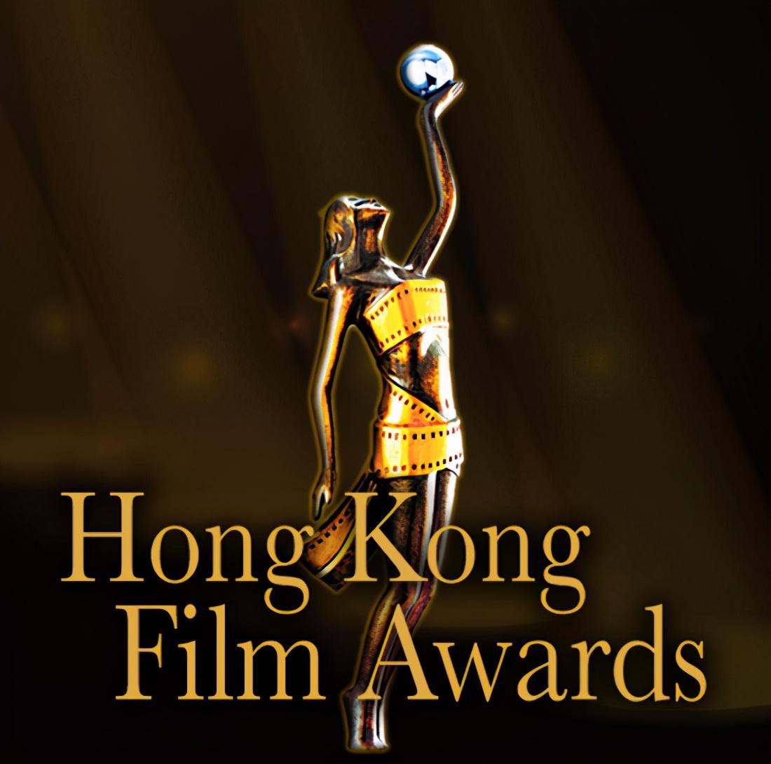 宣布延期一年!第40届香港电影金像奖将于2022年举办