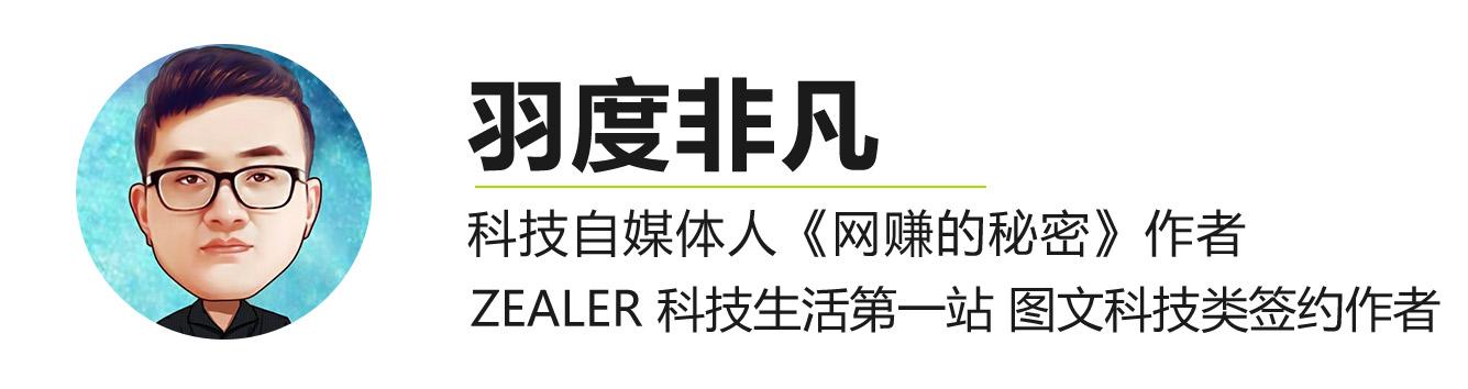 MTK再次使力中档旗舰级销售市场,Helio P70 的先发权沒有交到魅族手机!