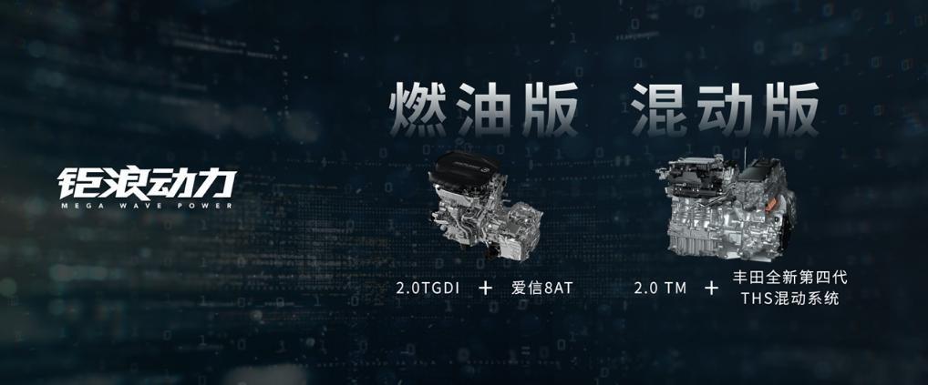 """""""国产六边形战士""""——传祺全新第二代GS8强势回归"""