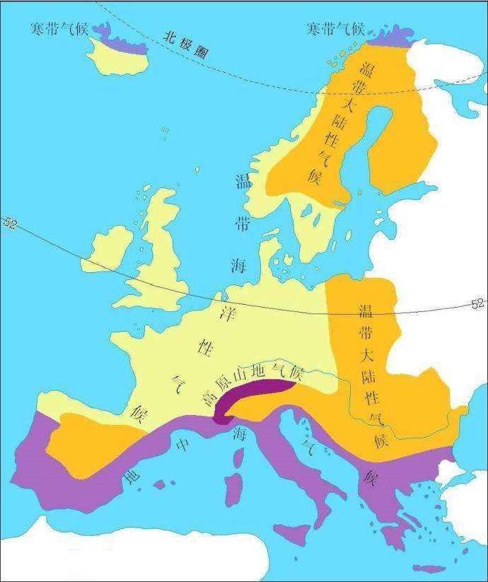 高中地理——每日讲1题(欧洲的气候、地中海——大西洋的洋流)