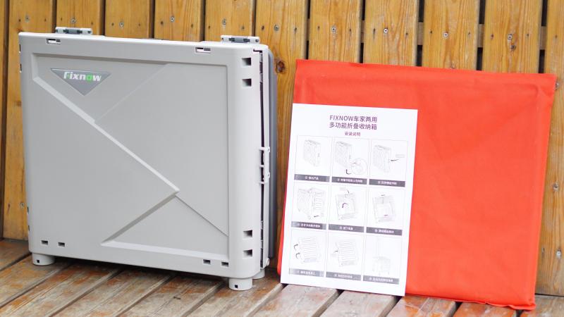 Fixnow一體式折疊收納拉桿箱,儲物運貨小能手