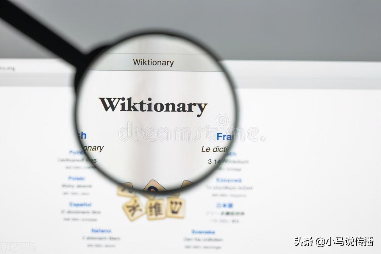 WIKI维基百科词条创建的步骤和注意事项