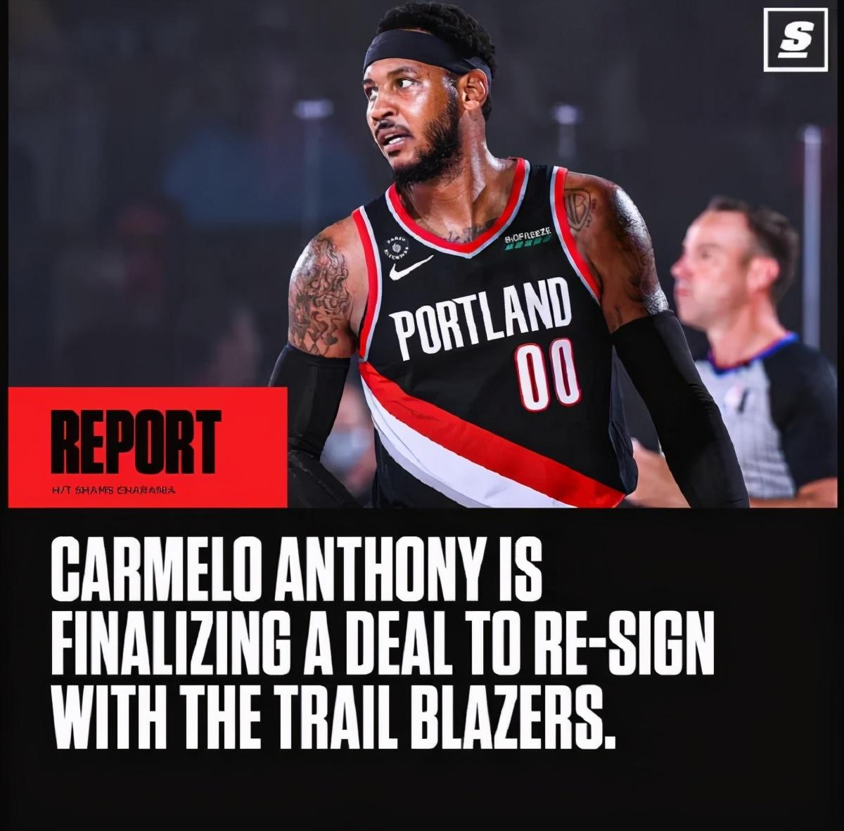重磅!安东尼签下新合同!3年来第一次!20分钟老大他当定了