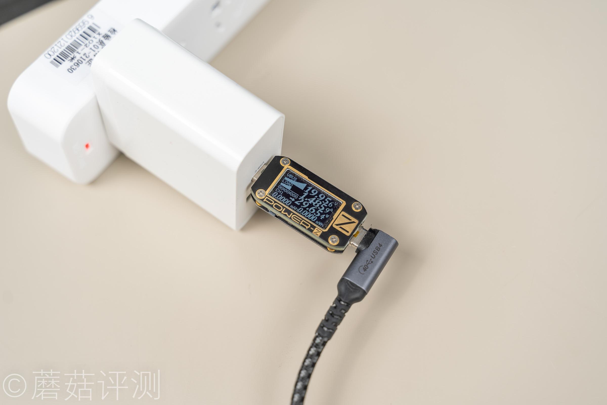 体积小巧,功率给力,携带方便、优越者(UNITEK)PD65W快充头