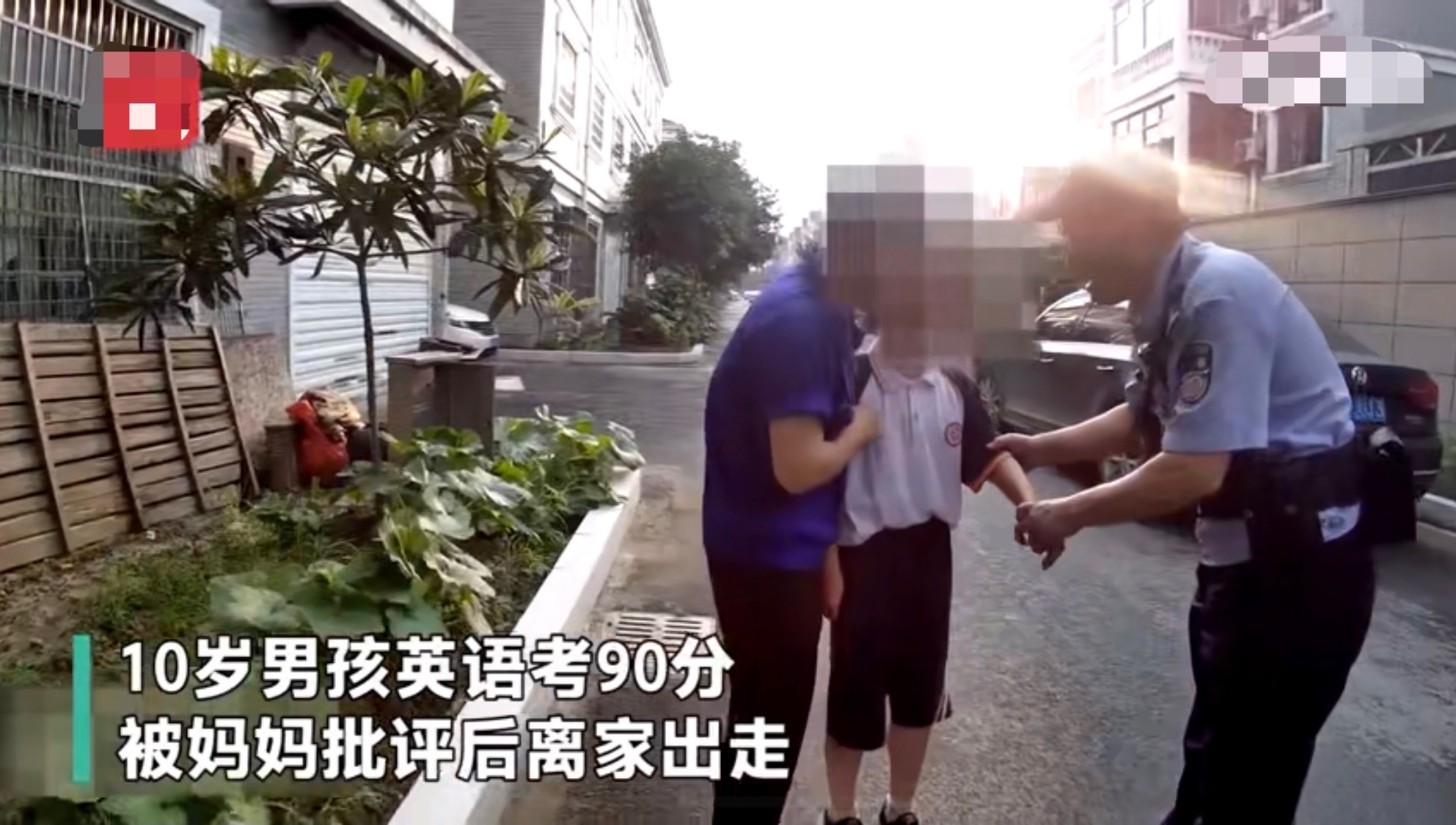 浙江10岁男孩英语考90分离家出走,在街边痛哭,妈妈:就说了他两句