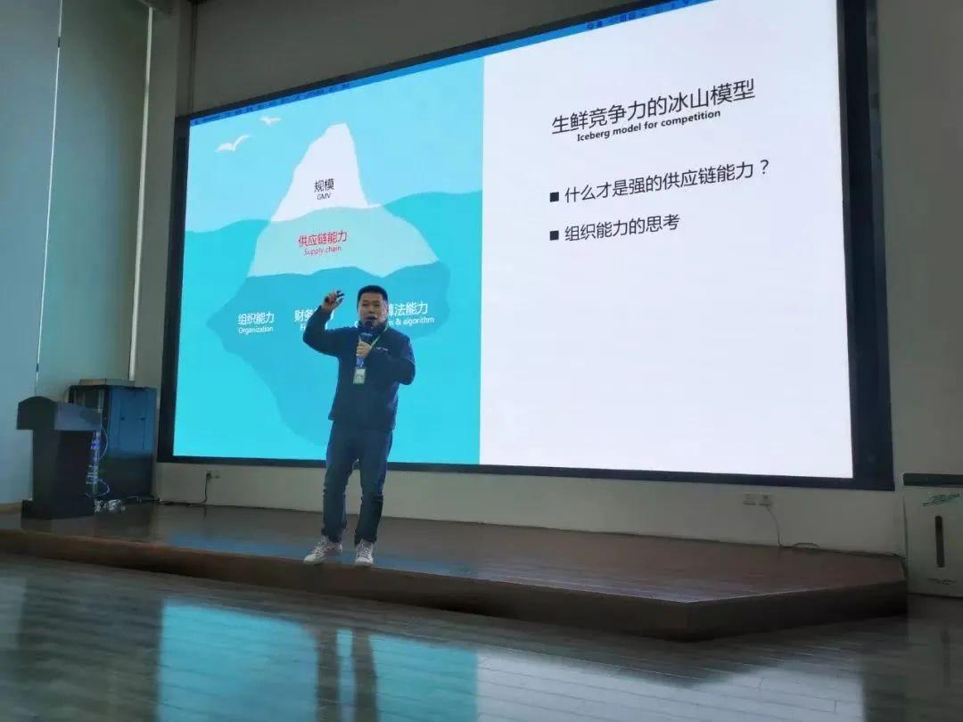 安徽兵哥哥,上海创业18载,做出200亿叮咚买菜