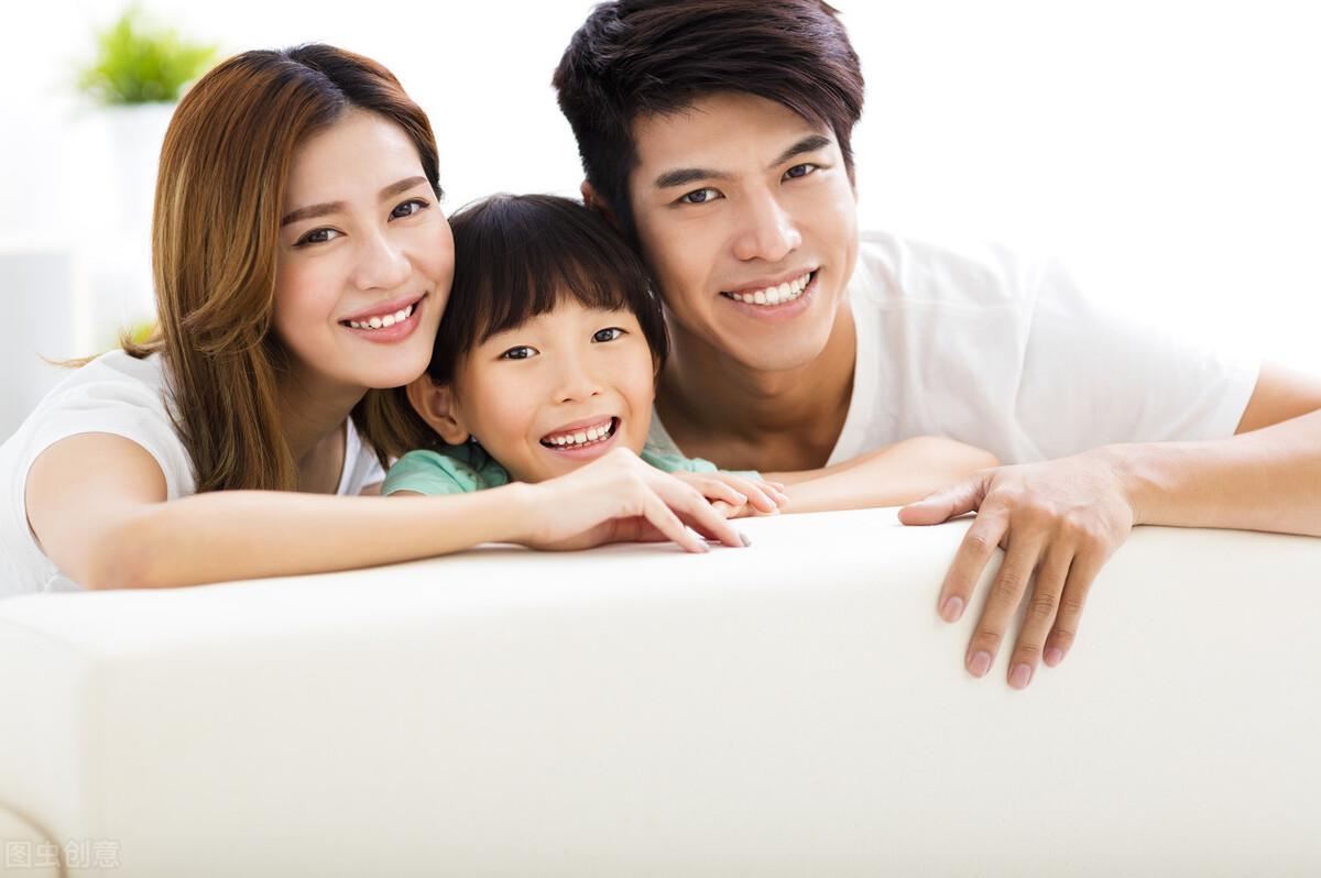 家庭关系不和睦怎么办? 家庭矛盾 第4张