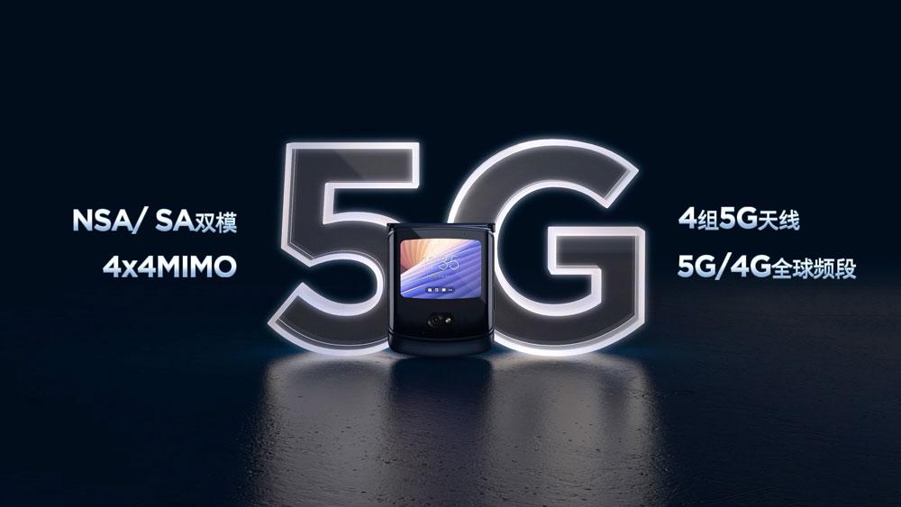 经典与未来融合,摩托罗拉 Razr 5G 折叠屏手机国行发布