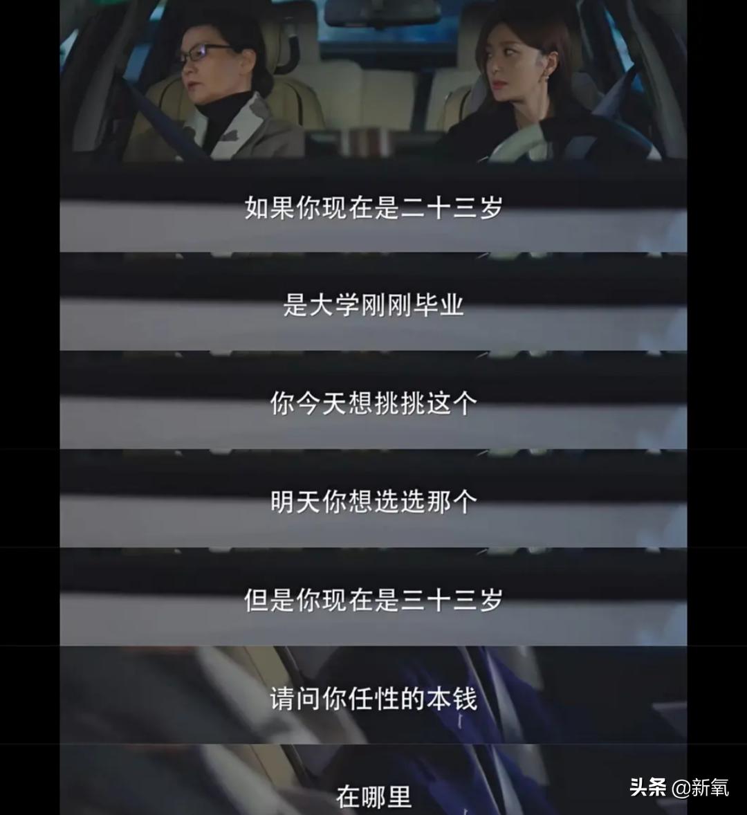 42岁秦岚搭戏小20岁的男演员,依然显得娇弱甜美?