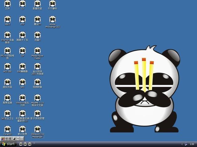 病毒都去哪了,熊猫烧香以后好像不需要杀毒软件了
