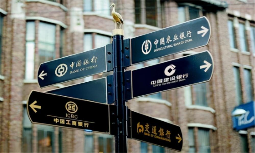 """中国进入""""无现金时代"""",发达国家仍用现金,我们领先他们了吗?"""