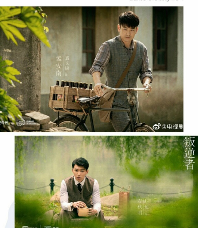 谍战剧《叛逆者》首爆剧照,观众期待朱一龙,王志文带来良心大剧
