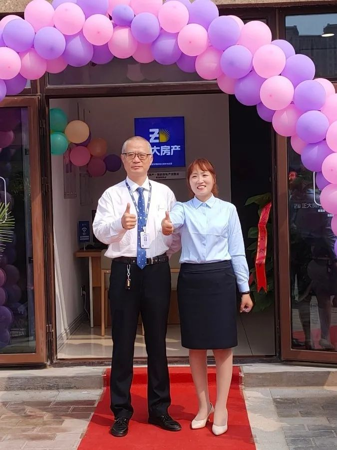 新店开业丨正大房产荣盛城西店开业啦,点击了解一下