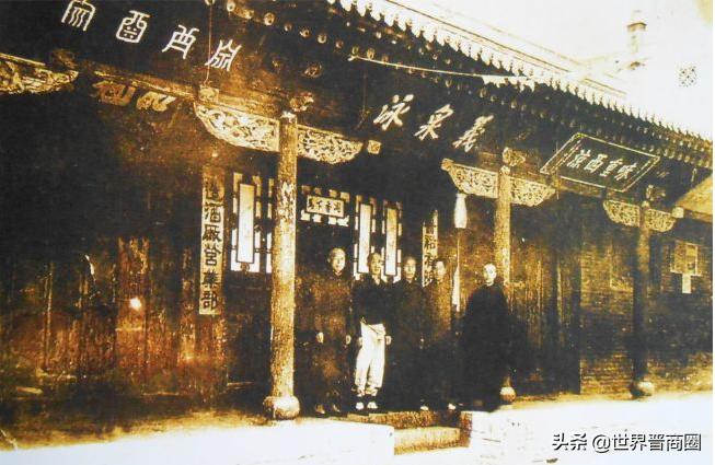 """""""中国酒魂不容亵渎""""!耿某注册""""晋裕汾""""商标被京高院宣告无效"""