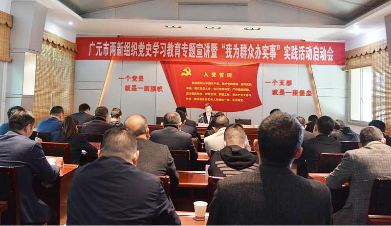 广元万江眼科医院:学习党史需要初心,勤于为民做实事