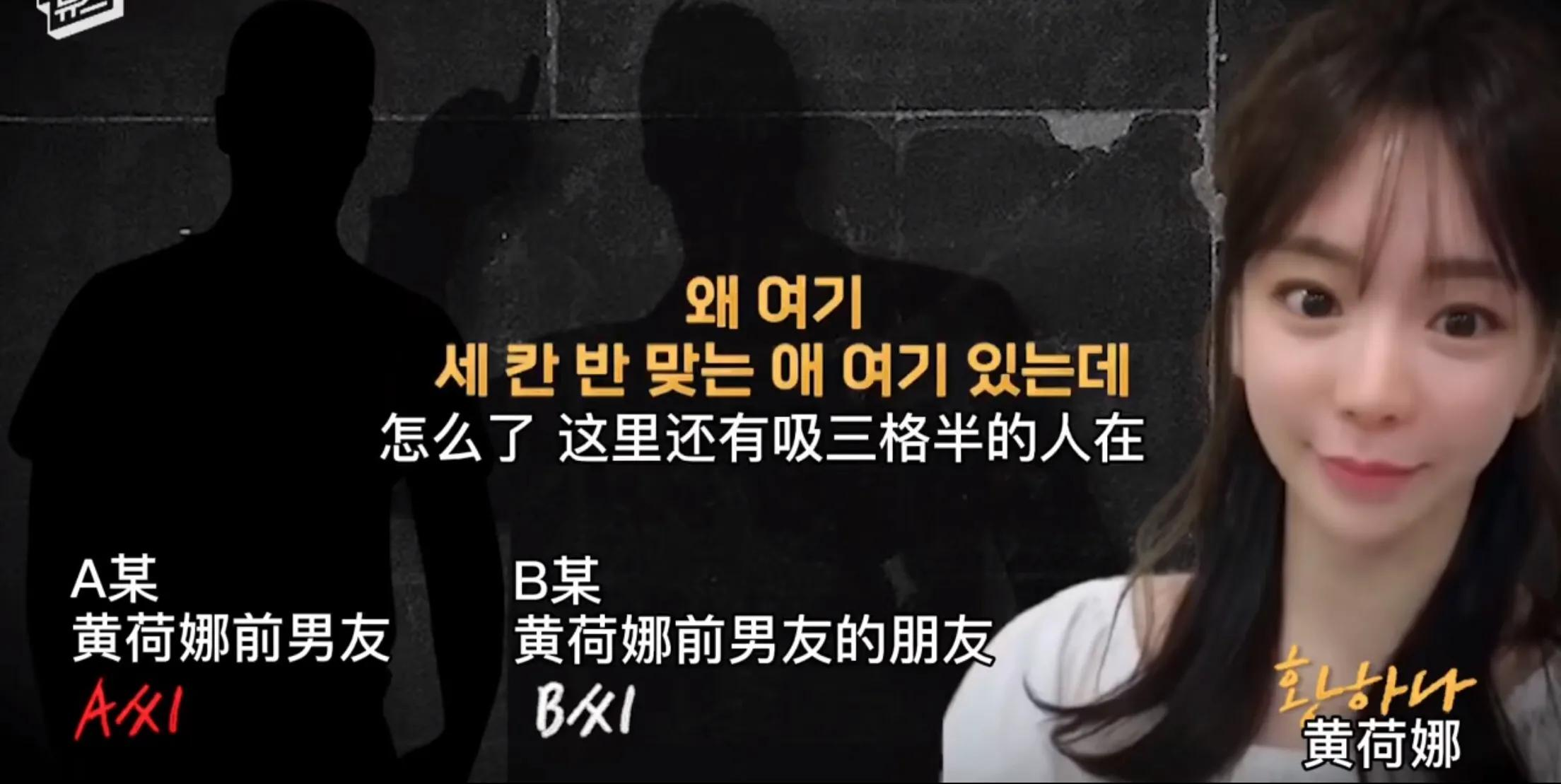 一个韩国财阀女的魔幻人生:从巨星女友到杀人嫌犯,朴有天或被冤
