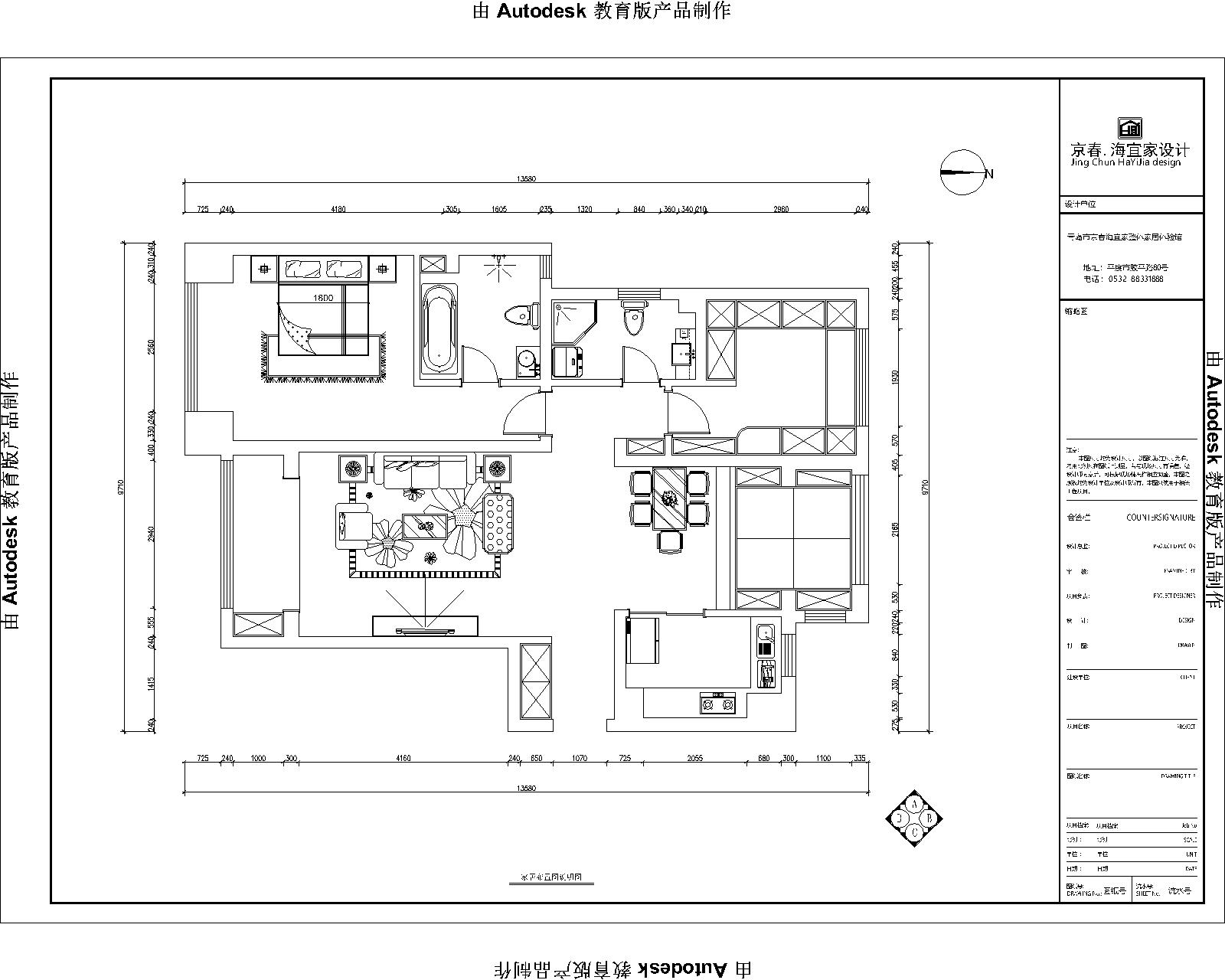 青岛平度裕龙润邦130平日式设计--原木色冲击
