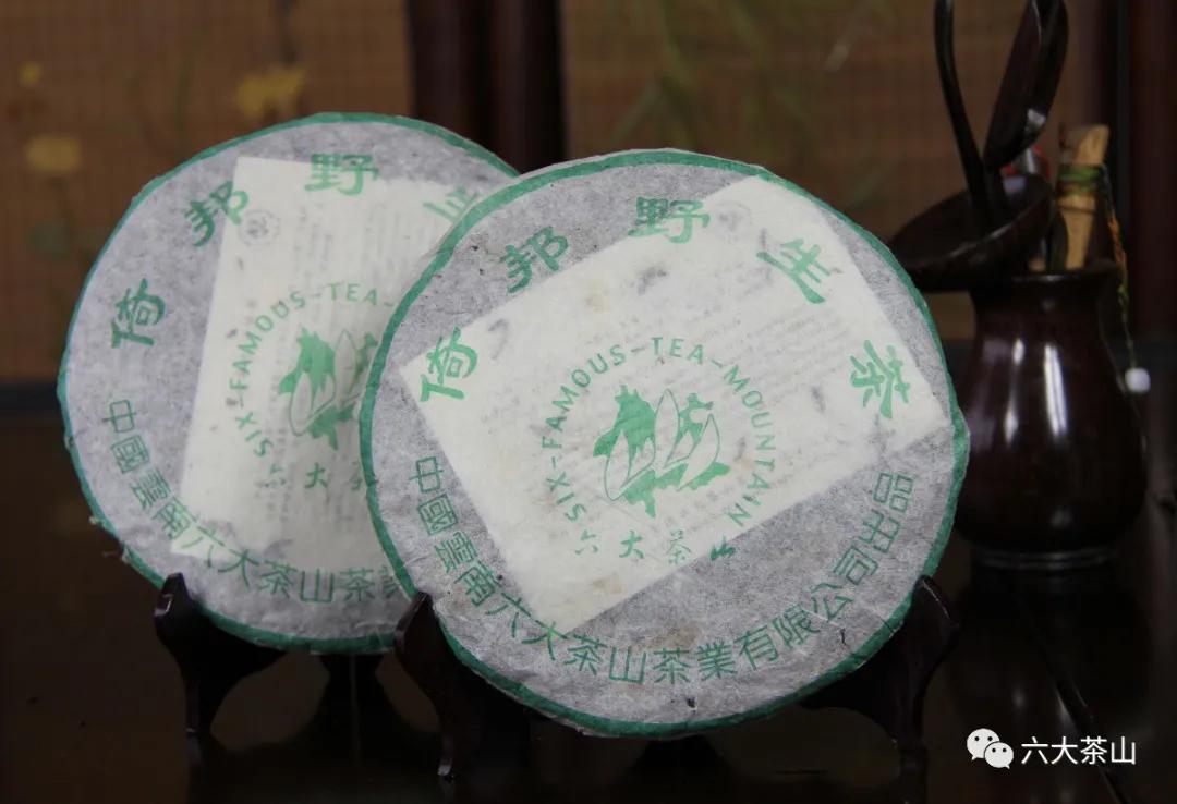 六大茶山·珍稀老茶|从新茶到老茶,感受经岁月沉淀产生的极致美感