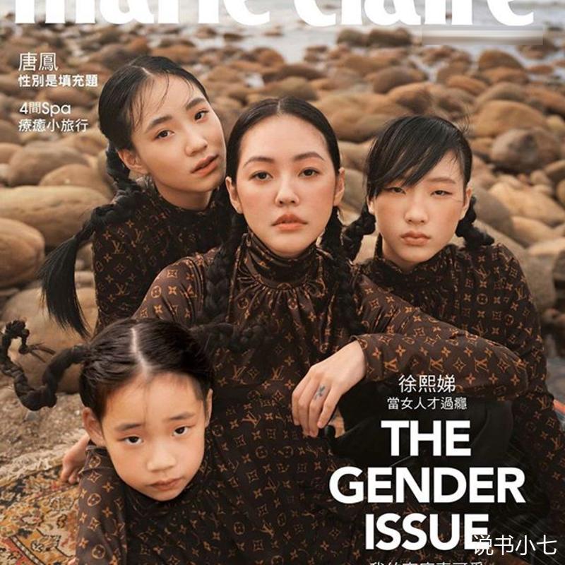 一家五姐妹,最重大的娱乐圈家族,小S偏远实现木村落拓哉的愿望