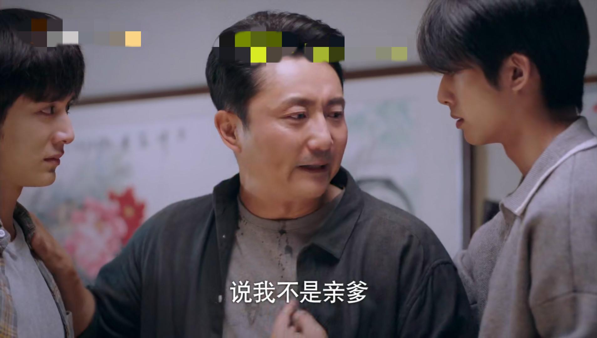 涂松岩:22岁拒绝名导名作,39岁当爸息影,复出后演哭众人