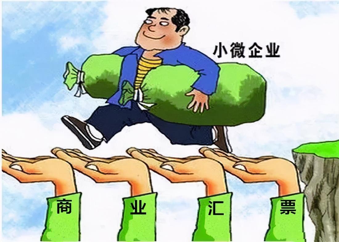 以商业承兑汇票为突破口,发展横向金融,原因有这4点