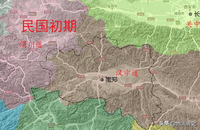 汉中市行政区划史,梁洋兴三州并立,建国后凤县分离