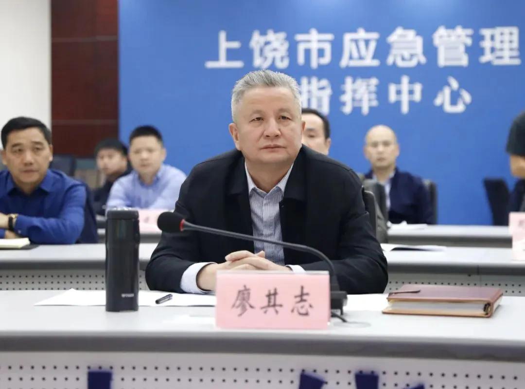 上饶市举行2020年自然灾害类(抗震救灾)应急救援综合演练