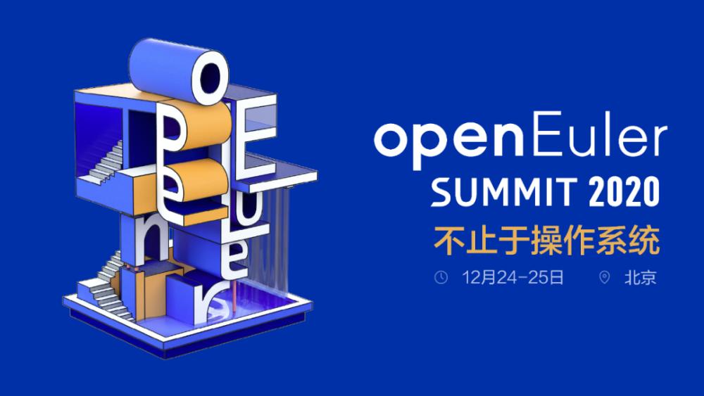 国产化操作系统突破!中国电信积极参与openEuler