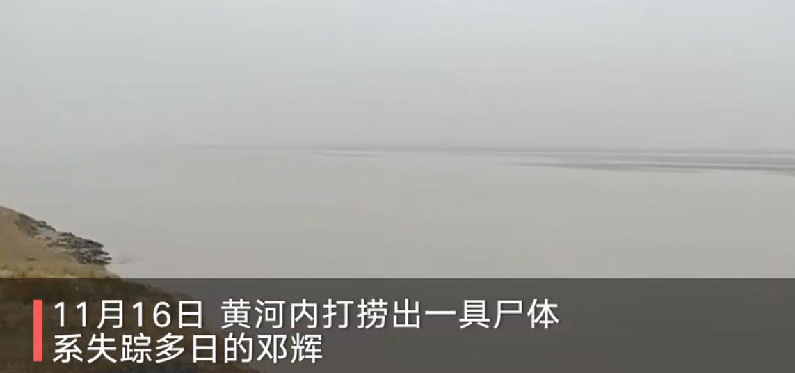 """河南原阳侦办一家6口遇害案,意外捞出""""女纪委尸体"""",警方回应"""