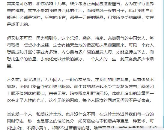 刘涛老公王珂被破产12亿,事情是这样的