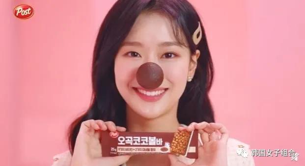 这位女团爱豆的新广告也太可爱了