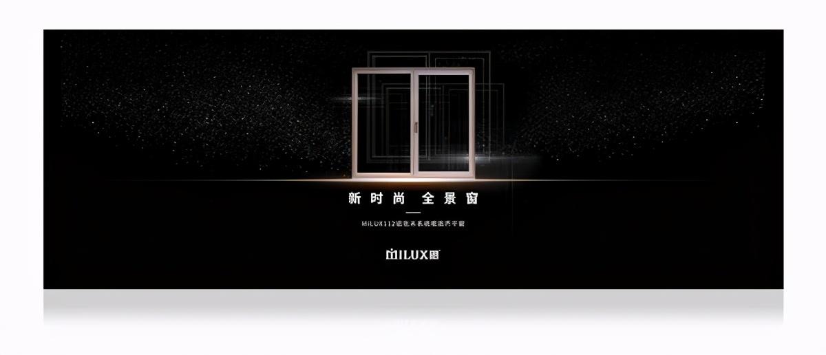 开局就是王炸,米兰之窗2021新品发布太亮眼