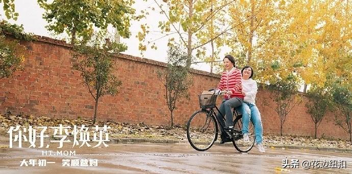 贾玲《你好,李焕英》全球上映,中国文艺片在外国真的有市场吗