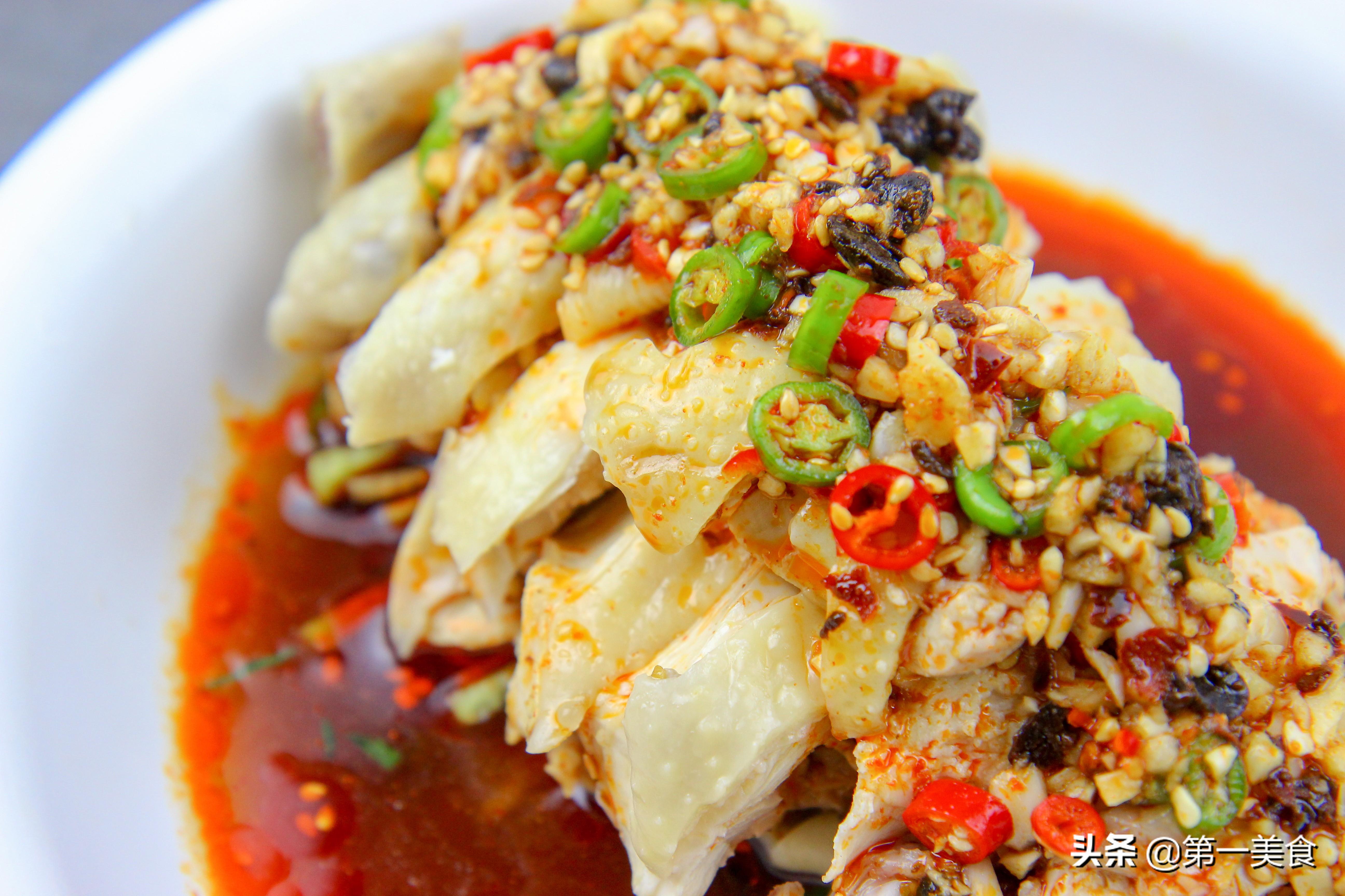 川味口水鸡怎样做又嫩又滑 厨师长分享这几招 肉质鲜嫩又香辣