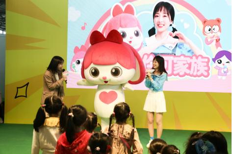 上海玩博会完美收官 小伶玩具守护童心畅玩趣味
