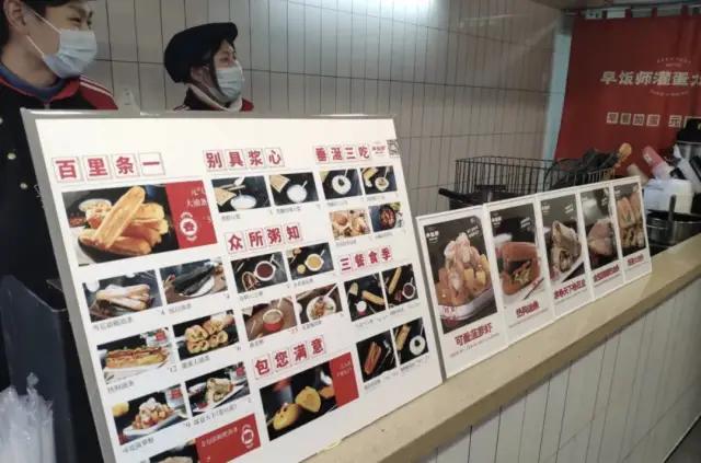 """又一餐饮供应链企业上市!餐饮的后端生意有多""""香""""?"""