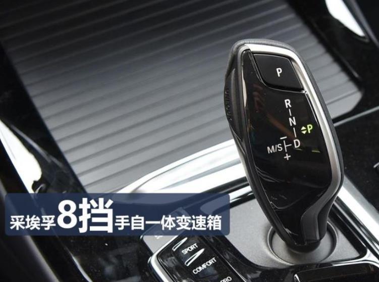 宝马X3对比凯迪拉克XT5,谁的性价比更高