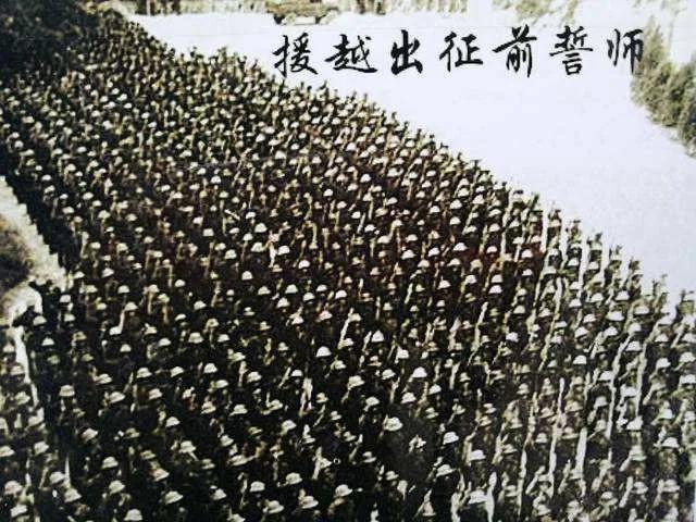 对越自卫反击战打赢后,我军为何又与越南打了十年两山轮战?