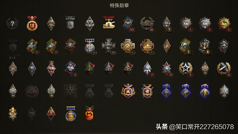 坦克世界推荐计划:带来全新奖励的全新季