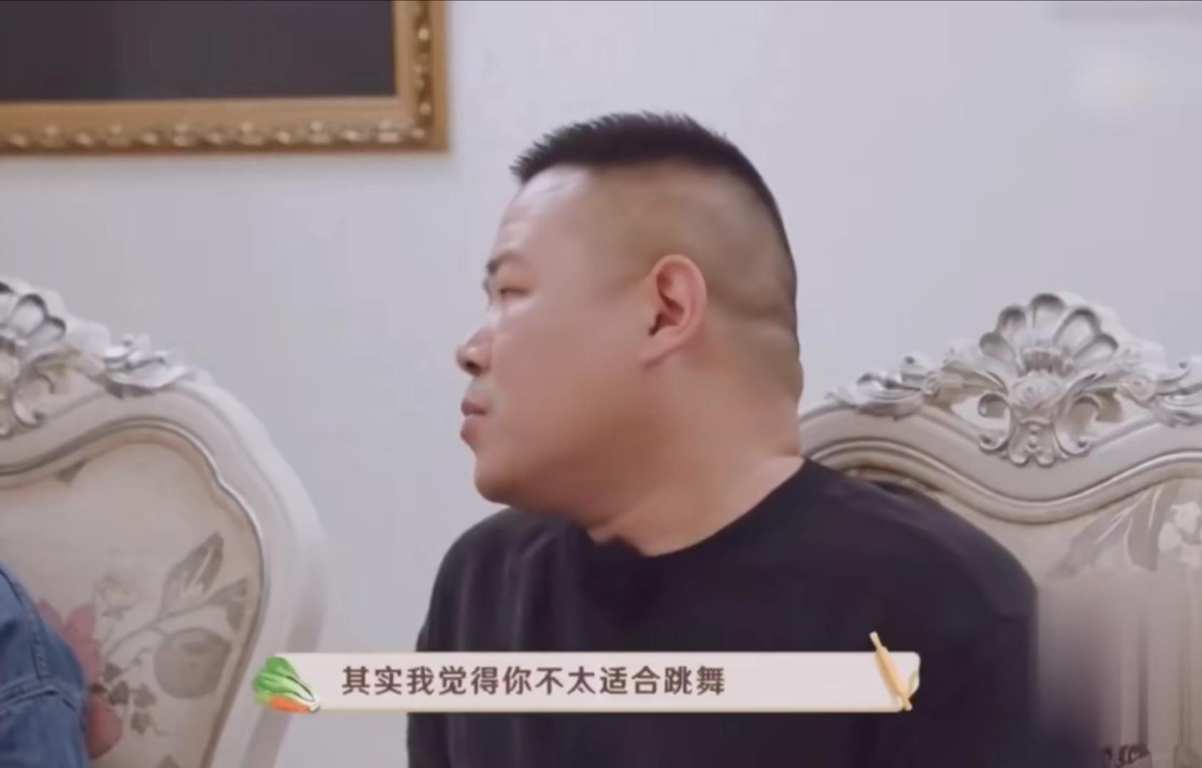 岳云鹏说李斯丹妮腿粗不适合跳舞-第1张图片-IT新视野