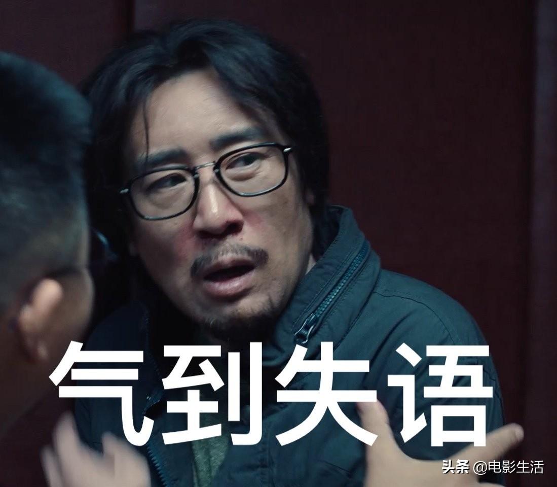 《巡回检察组》于和伟太难了,被泼饭、踹成表情包,但演技获认可